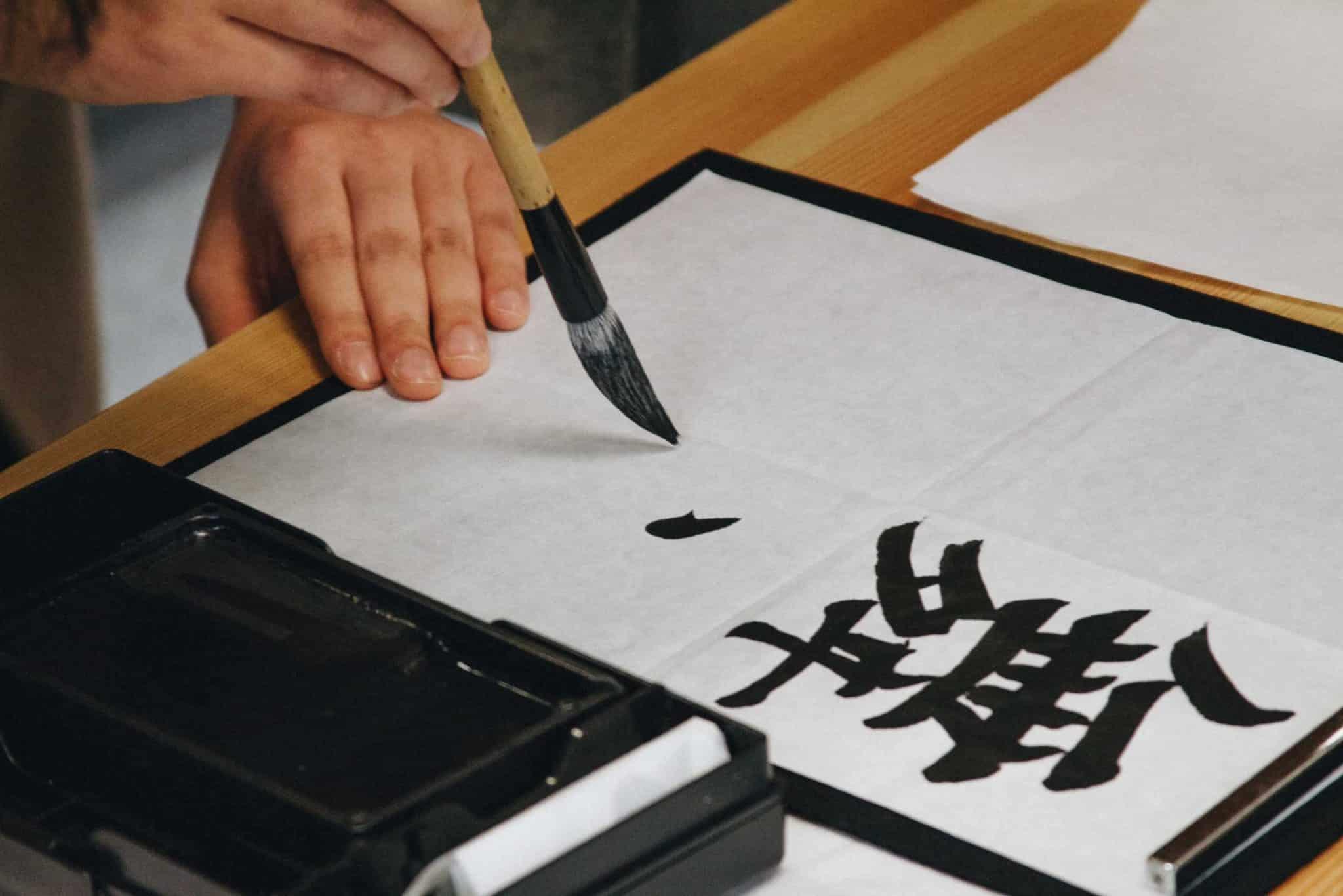 aprender japones, curso japones, aprender hiragana, estudiar japones, aprende japones desde cero